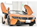 BMW/BMW i8 正規D車 1オーナー 保証付 濃紺レザー 青ステッチ 右H