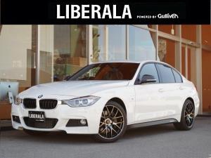 BMW 3シリーズ アクティブHV3 Mスポーツ TV Mエアロ RAYSアルミ