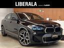 BMW/BMW X2 xDrive 18d MスポーツX ハイラインパック