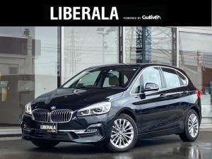 BMW 2シリーズ 218dアクティブツアラー ラグジュアリー アドバンストアクティブセーフティ(ACC HUD)ベージュ革 コンフォートアクセス 前席パワーシート・シートヒーター D席シートメモリー パワーバックドア LED フォグ スペア アンビエント 保・取