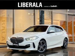 BMW 1シリーズ 118i Mスポーツ アルピンホワイト コンフォートアクセス パワーバックドア 前後コーナーセンサ ACC インテリセーフ ブラインドスポット パワーシート ミラーETC オートホールド アンビエントライト スペア 保・取