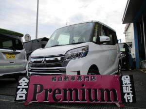 三菱 eKスペースカスタム カスタムG セーフティパッケージ 社外ナビ シートヒーター