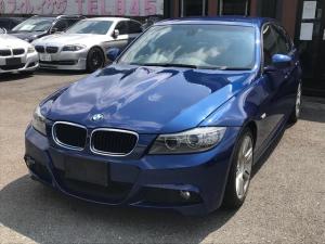 BMW 3シリーズ 320i Mスポーツパッケージ ナビ ETC パワーシート