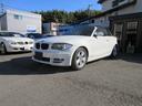 BMW/BMW 120i カブリオレ