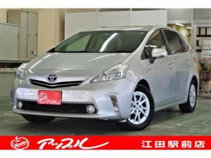 トヨタ プリウスアルファ G 純正ナビTV バックカメラ スマートキー ワンオーナー 買取車