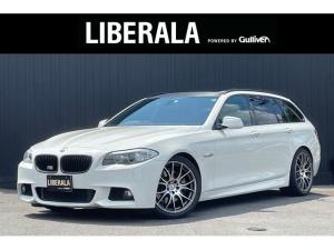 BMW 5シリーズ 535iツーリング Mスポーツパッケージ サンルーフ ブラックレザーシート RAYS19インチアルミ 純正ナビ フルセグ バックカメラ アルカンターラステアリング カーボン調ルーフ 純正19インチAW有 3Dデザインアルミペダル パドルシフト