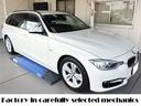BMW/BMW まずは整備と積み重ねた経験を買って下さい 安心の中古車を