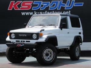トヨタ ランドクルーザー70 LX NOX適合 リフトUP オートマ