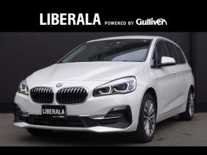 BMW 2シリーズ 1オーナー/黒革/インテリジェントS/禁煙車