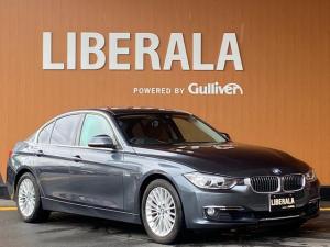 BMW 3シリーズ 320iラグジュアリー 純正HDDナビ バックカメラ コンフォートアクセス 茶革シート シートヒーター パワーシート  キセノンヘッドライト 純正17インチAW