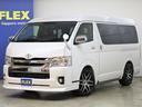 トヨタ/ハイエースワゴン FLEX Delf01AW ナビ フリップダウンモニター