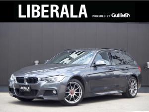 BMW 3シリーズ 320i xDriveツーリング Mスポーツ 黒革シート 衝突軽減B レーンDW クルーズコントロール 純正ナビ Bカメラ コンフォートアクセス ミラーETC バイキセノン PDC 社外18incAW パワーシート/ヒーター パワーバックドア