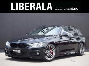 BMW 3シリーズ 320i xDriveツーリング Mスポーツ 後期モデル 200台限定 黒革シート Mパフォーマンスブレーキシステム KW車高調 ACC 衝突軽減B レーンチェンジ/デパーチャーW フットトランクオープン 純正ナビ フルセグTV Bカメラ