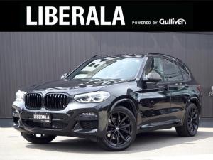 BMW X3 ミッドナイトエディション 限定130台 コニャックレザー harman/kardon アンビエントライト 20incAW ヘッドアップD 360カメラ ACC 衝突軽減B LDW LCW パワーバックD パーキングアシスト