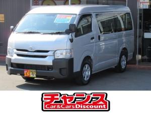 トヨタ ハイエースワゴン DX 社外SDナビ・Bluetooth・ETC・キーレス・バックカメラ左パワースライドドア