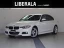 BMW/BMW 320d Mスポーツ 純正ナビ Bカメラ