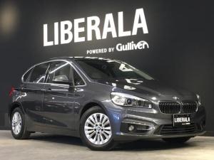 BMW 2シリーズ 218iアクティブツアラー ラグジュアリー ライトパッケージ/インテリジェントセーフティ/衝突軽減システム/コンフォートアクセス/白革シート/シートヒーター/電動シート/電動リヤゲート/ 純正HDDナビ/バックカメラ/ETC