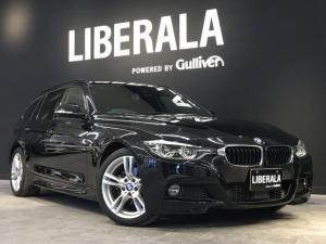 BMW 3シリーズ 320dツーリング Mスポーツ アダプティブクルーズコントロール 社外フルセグTV LEDヘッドライト コンフォートアクセス インテリジェントセーフティ 車線逸脱警告 LCW 電動テールゲート ETC 純正ナビ BT DVD USB