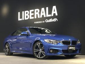 BMW 4シリーズ 428iクーペ Mスポーツ LEDヘッドライト/ファストトラックPKG/19インチAW/Mブレ-キキャリパ-/ヘッドアップディスプレイ/harman kadon音響/ACC/車線警告/Cアクセス/地デジチュ-ナ/18AW冬タイヤ