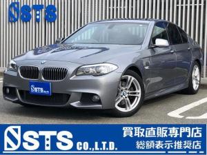 BMW 5シリーズ 528i STS:ユーザー買取 サンルーフ 純正ナビ フルセグ Bカメラ ブルートゥース接続可能 シートヒーター パワーシート クルコン 黒革シート Pスタート スマートキー