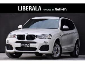 BMW X3 xDrive 20d Mスポーツ インテリジェントセーフティー ACC 茶革 Fパワーシート シートヒーター パドルシフト 全方位カメラ 純正ナビ フルセグTV 電動バックドア コンフォートアクセス 社外リヤカロッテェリアモニター