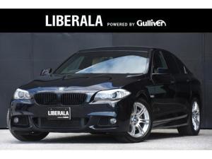 BMW 5シリーズ アクティブハイブリッド5 Mスポーツパッケージ ブラックキドニーグリル ベージュレザーシート シートヒーター 純正ナビフルセグBカメラ パワーシート クルコンコーナーセンサー 純正18インチAW パドルシフト HIDライト プッシュスタート ETC