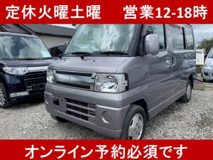 三菱 タウンボックス RX 軽1BOXワゴン