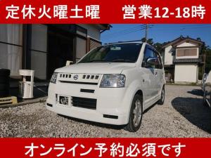 日産 オッティ RX 3気筒ターボ エアロ メッキパーツ