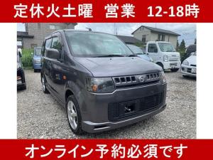 日産 オッティ RX FOUR 5.7万キロ 4WD ターボ 4AT ワンオーナー