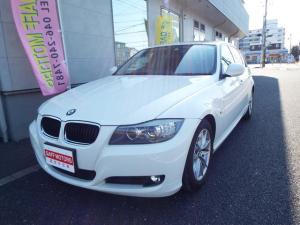 BMW 3シリーズ 320i HDDナビ ガラスルーフ スマートキー ABS