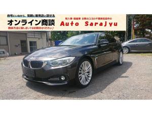 BMW 4シリーズ 428iグランクーペ ラグジュアリー 走行距離4万5千キロ 8足オートマ レザーシート 電動シート 盗難防止装置 ABSシステム HDDナビ 電動シート CDオーディオ