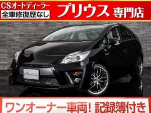 トヨタ プリウス S ワンオーナー 新品19インチアルミ 新品G'sバンパー 禁煙 ETC