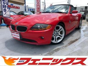 BMW Z4 2.5iレザーPKG電動トップ専用18AWシートヒータHID