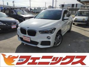 BMW X1 sDrive 18i Mスポーツ ワンオーナー 記録簿 ターボ 専用エアロ LEDライト 専用18インチAW メーカーHDDナビ バックカメラ ルームミラーETC 電動ゲート スマートキー 衝突軽減ブレーキ コーナーソナー