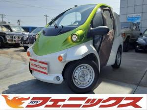 トヨタ  コムス B・COMデリバリー ツートンカラー キャンバスドア 小型電気車輌 家庭用(AC100V)充電 車検・車庫証明不要車 ハイ・ロー切り替え 充電ケーブル 6時間満充電