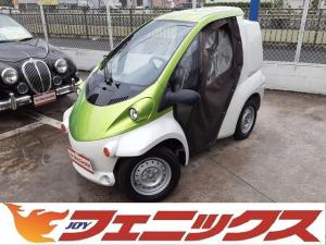 トヨタ コムス 充電ケーブル 低走行 コムス 充電ケーブル 低走行