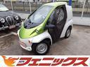 トヨタ/トヨタ コムス B・COMデリバリー