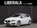 BMW/BMW 218iアクティブT S-EDファッショニスタ 400台限定