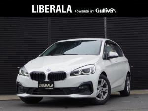 BMW 2シリーズ 218iアクティブツアラー LCIモデル コンフォートA
