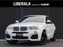 BMW/BMW X4 xDrive 35i Mスポーツ