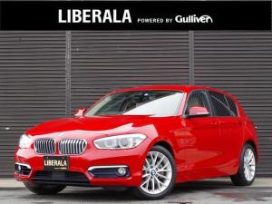 BMW 1シリーズ 118i ファッショニスタ 380台限定車 ベージュレザーシート コンフォートパッケージ アクティブクルーズコントロール