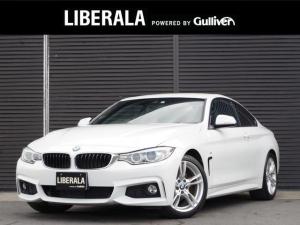 BMW 4シリーズ 420iクーペ Mスポーツ インテリジェントセーフティー レーンチェンジウォーニング レーンディパーチャーウォーニング アクティブクルーズコントロール 純正HDDナビ バックカメラ パドルシフト HIDヘッドライト
