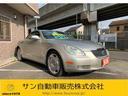 トヨタ/ソアラ 430SCV 黒革電動シート 電動オープン キーレス