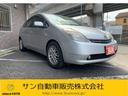 トヨタ/プリウス Gツーリングセレクション