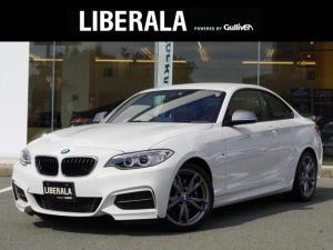 BMW 2シリーズ M240iクーペ クルコン/歩行者警告/リアビューカメラ