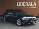 BMW/BMW 320dツーリング ラグジュアリー ACC/バックカメラ