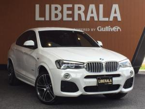 BMW X4 xDrive 28i Mスポーツ インテリジェントセーフティ ACC 革シート 360°カメラ フルセグ ダウンヒルアシスト コンフォートアクセス PDC