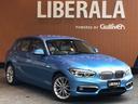 BMW/BMW 118d ファッショニスタ