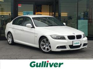BMW 3シリーズ 320i Mスポーツパッケージ iDriveナビ ETC コンフォートアクセス パワーシート キセノンヘッドライト オートライト 17インチAW ステアリングスイッチ AW付き冬用タイヤ有 ディーラー記録簿 ワンオーナー