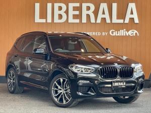 BMW X3 xDrive 20d Xライン ハイラインパッケージ セレクトPKG ハイラインPKG 後席モニター 黒革 パノラマSR harman/kardon アンビエントライト ACC ドライビングアシスト HDDナビ トップビュー 黒キドニー 20AW LED